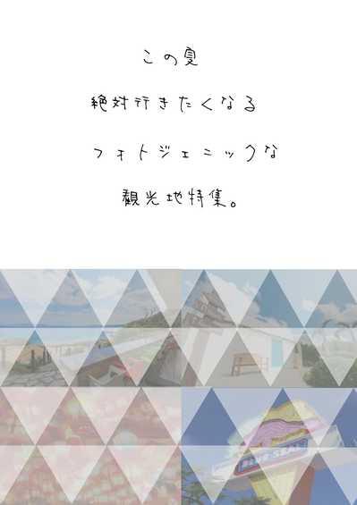 201707C展示ポスター(Jpeg).jpg