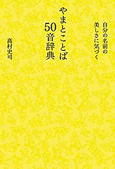 yamato51mE8F7NDtL__SY346_.jpg