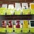 【瀬戸】企画展示「新書を読もうベスト10」開催中です