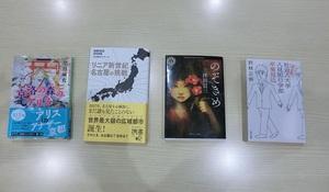名古屋紹介本.jpg
