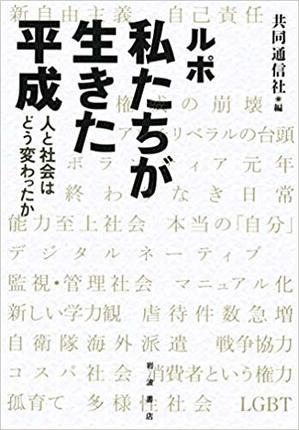 平成.jpg