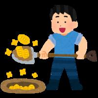 money_maizoukin_hakken_man.png