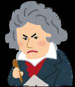 ベートーベン.png