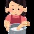 【部屋の中で見る青空】古米を美味しくする方法