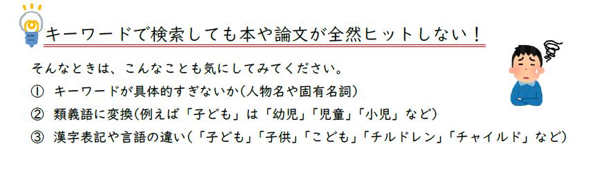 スクリーンショット (26).png