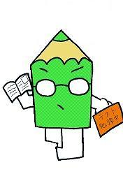 勉強がっくん.jpg