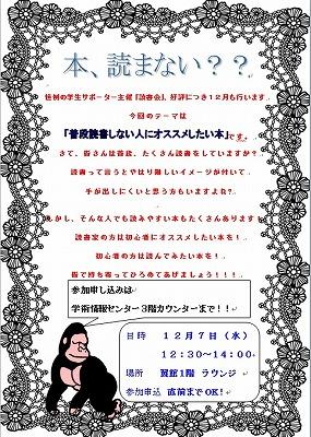 読書会.jpg