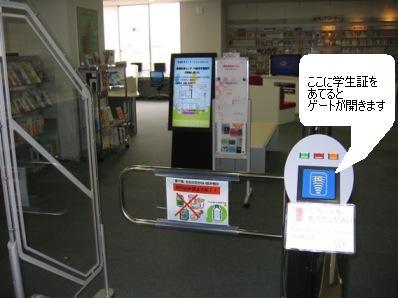 100331gakujyo4.jpg