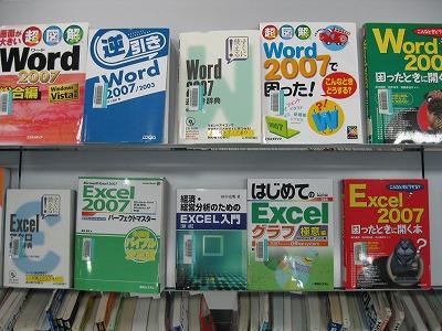 20090423book.jpg