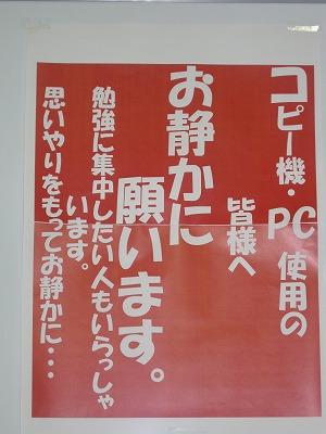 20090723chui.jpg