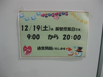 20091215time.jpg