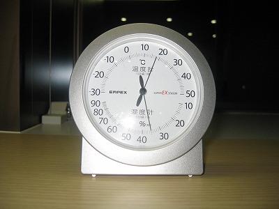 20091222温度計.jpg