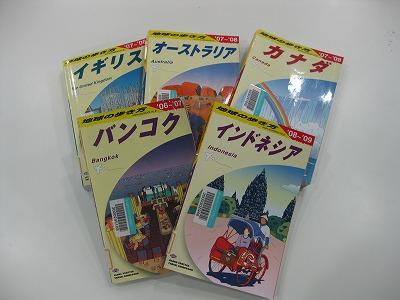 20100126guidobook.jpg