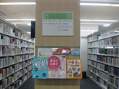 20100423オススメ本in図書館.jpg