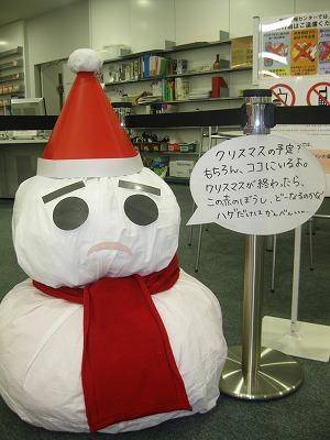 20101216クリスマス.jpg