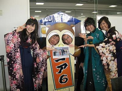 2010sotugyousiki.jpg