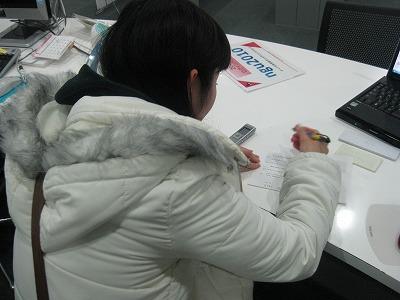 20110113作業中.jpg