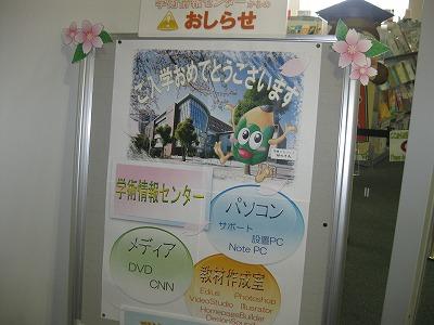 2011nyuugaku (2).jpg