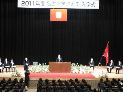 2011nyuugakusiki (03).jpg