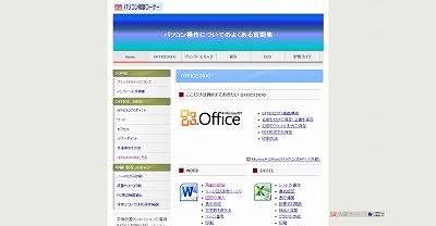 2011pchaihu (1).jpg
