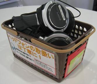 20120301018.JPG