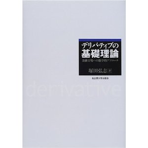 318C3KYW0QL._SL500_AA300_.jpg