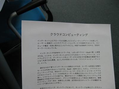 IMG_0262.jpg