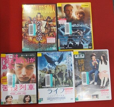 DVD新着20131114.jpg
