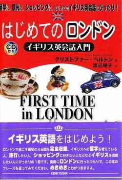 img_0001_london_3.jpg