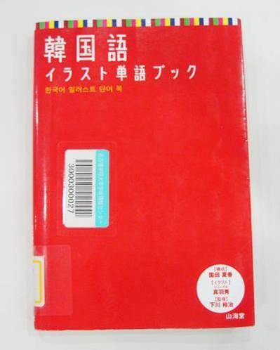IMG_0724.JPGのサムネイル画像