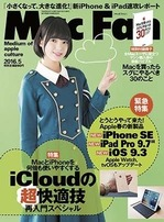 mac fan 201605.jpg