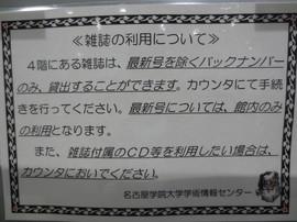 IMG_2906[1].JPG