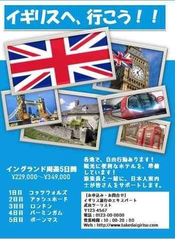 ブログ 写真 イベント.JPG