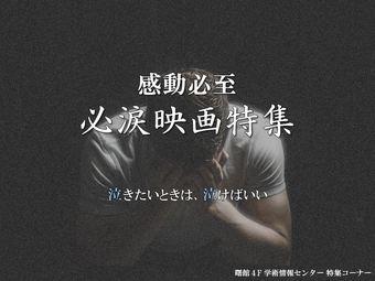 hityurui.JPGのサムネイル画像