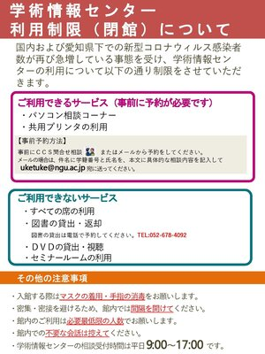 blog200729.jpg