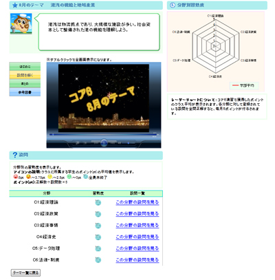 cr6_01.jpg
