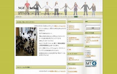 s-clubnoblog.jpg