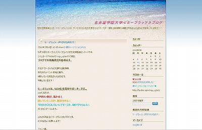 s-platzblog.jpg