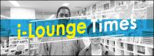 i-Lounge Times