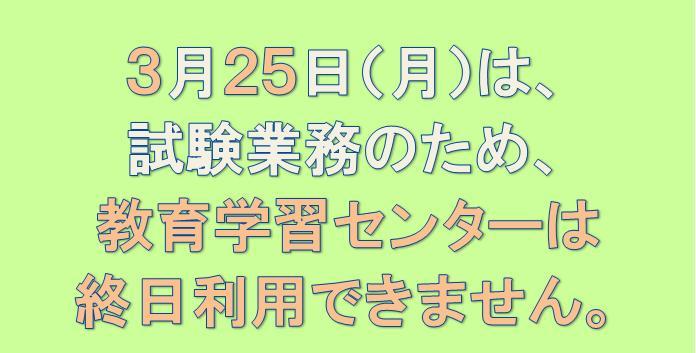 プレースメントテスト2013.JPG