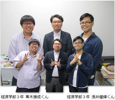 先生と学生.JPG
