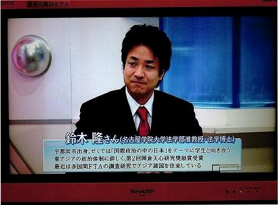 鈴木隆先生写真_tri001.jpg