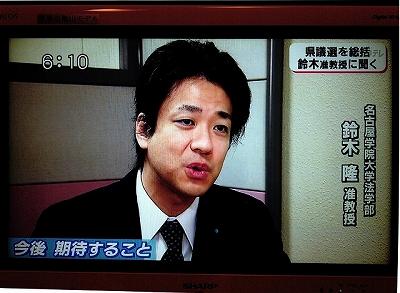 鈴木隆先生写真_tri002.jpg