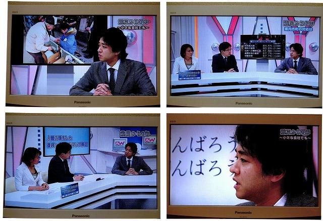 鈴木隆先生写真_tri003横.jpg