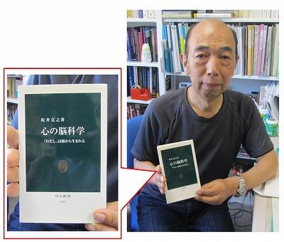mochhidas_favoritebook.jpg