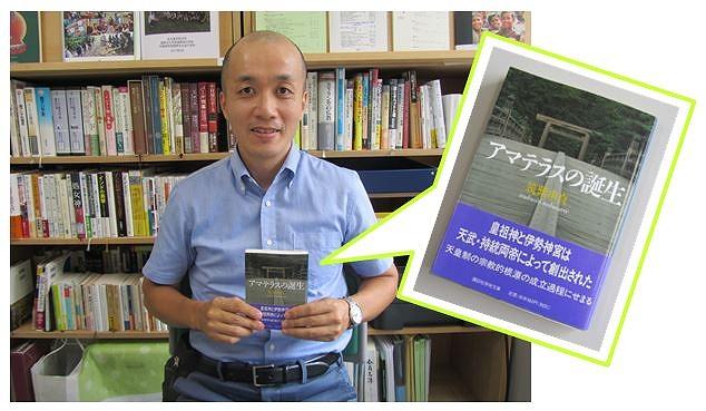 miya_book_2.jpg