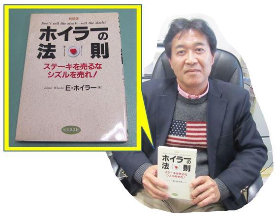 okamotosbook.JPG