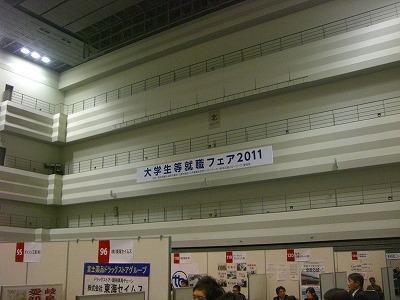 CIMG1260s-.jpg