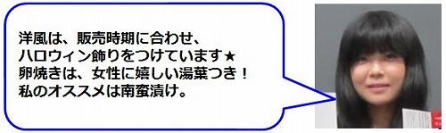 洋風オススメ.jpg
