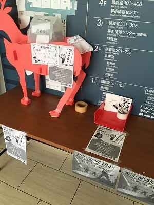 13_NGUミュージックフェスタ画像3.jpg